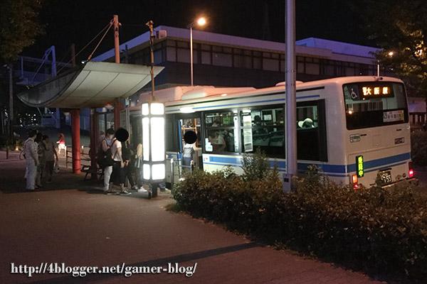 大阪市バスで天保山へ