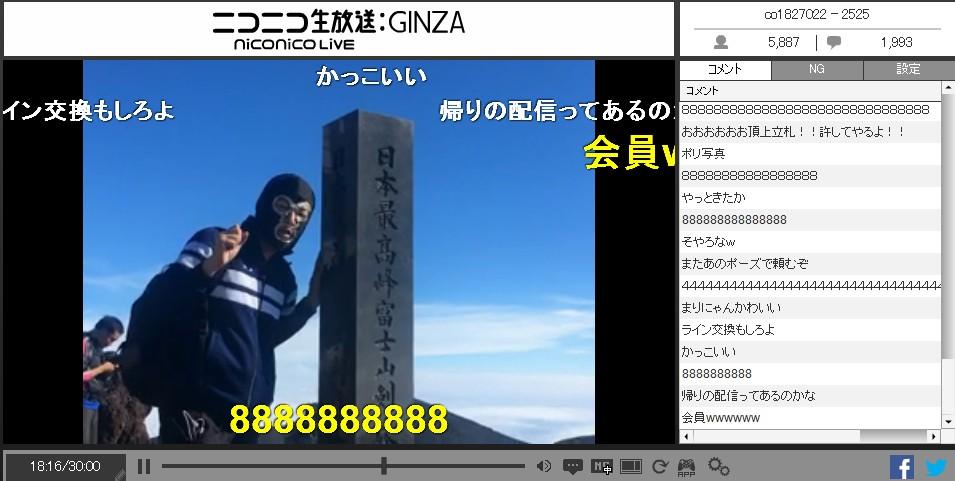 暗黒放送 自転車で富士山登頂