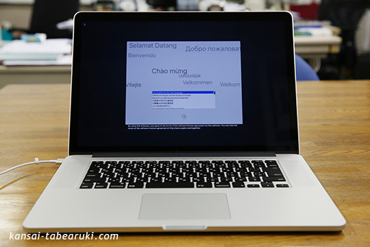 MacBookPro立ち上げ
