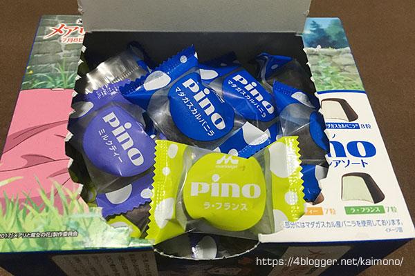 pino(ピノ) シーズンアソート