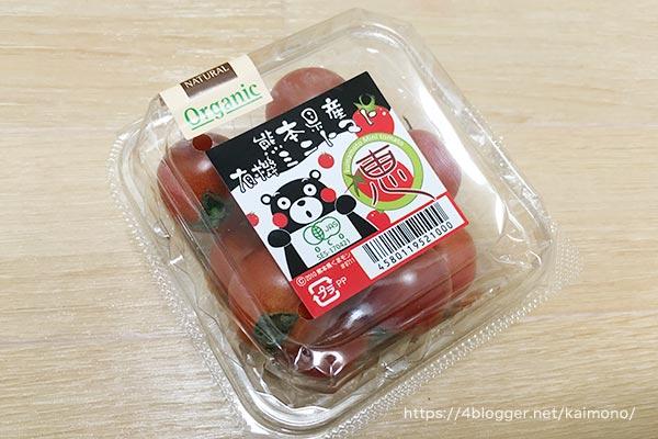 熊本県産ミニトマト 恵