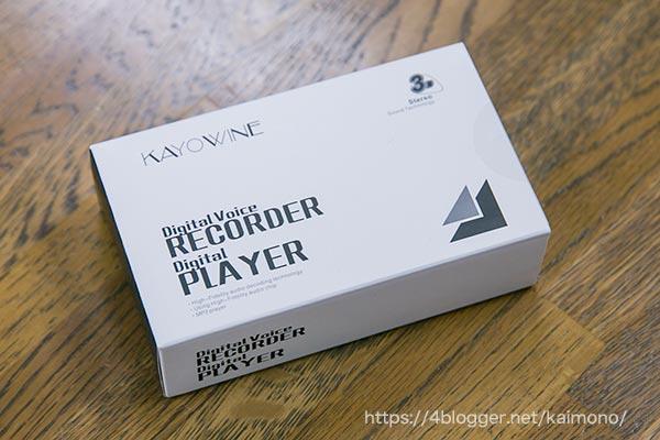 KAYOWINE DEGITAL PLAYER