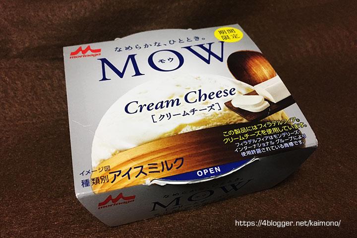アイスクリーム MOW モウ