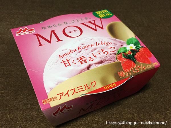 MOW 甘く香いちご