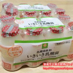 Lカゼイいきいき乳酸菌